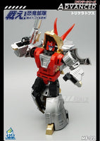 [Ready to Ship] MFT MT-22 Stag (Metallic Ver.) - Addicted2Anime Singapore