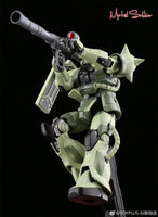[Ready to Ship] Metal Soldier MS-01 - Addicted2Anime Singapore