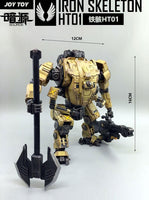 [Ready to Ship] HT-01 Iron Skeleton
