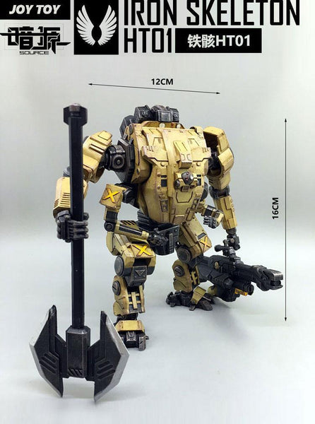 [Indent] HT-01 Iron Skeleton