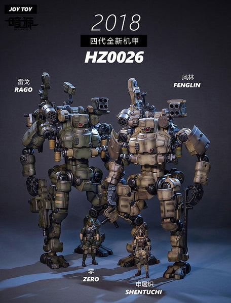 [Indent] HZ0026 Rago / Fenglin