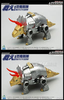 [Ready to Ship] MFT MT-22 Stag (Metallic Ver.)