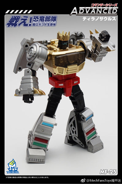 [Ready to Ship] MFT-25 Grimlock (Metallic Ver.)