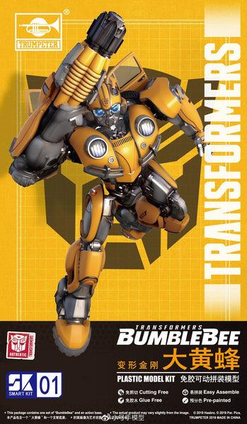 [Final Call] Trumpeter Bumblebee Model Kit (Reissue)