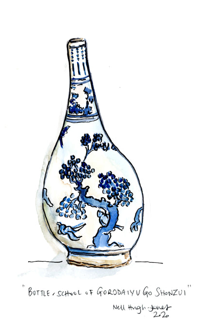 Gorodaiyu Go Shonzui Bottle