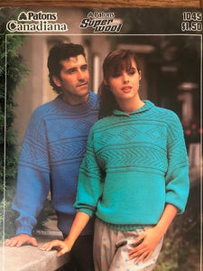 Patons His'n Her Textured Yoke Pullover  1045