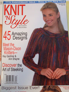 Knit & Style Magazine December 2008  #158