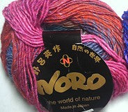 Noro Silk Garden Lite Yarn  by KFI