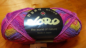 Noro Kureyon Sock Yarn  by KFI