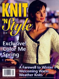 Knit & Style Magazine April 1999  #100