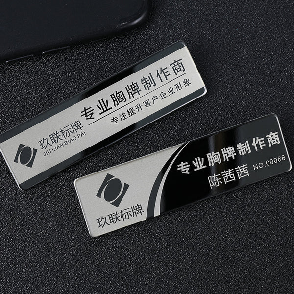 Customised Stainless steel Employee Work Nameplate ,  corporate gifts