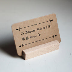 Solid wood price tag holder