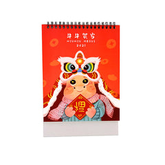 China style calendar 2021 customized