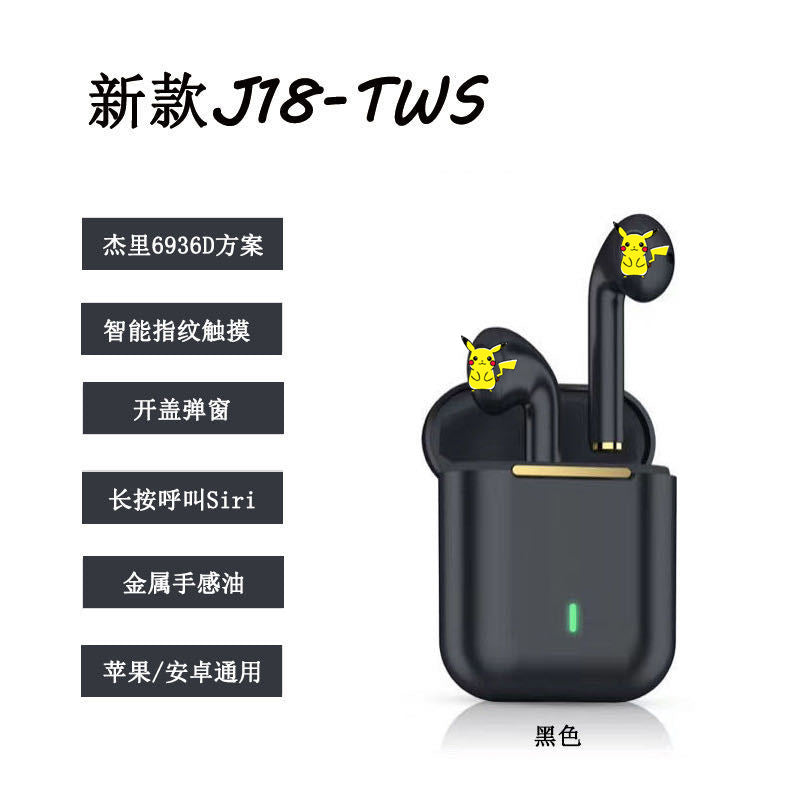 J18 wireless Bluetooth headset