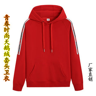 Hooded Sweater velvet Pullover customization