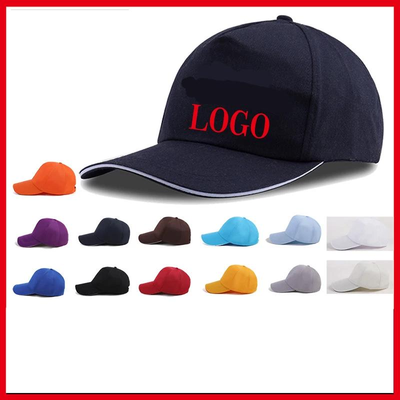 Customised Baseball Custom Cap ,  corporate gifts