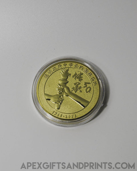 Customised Commemorative Souvenir Coin ,  corporate gifts
