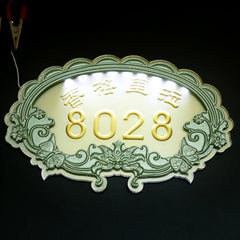 Corporate Gifts - LED luminous relief door sign