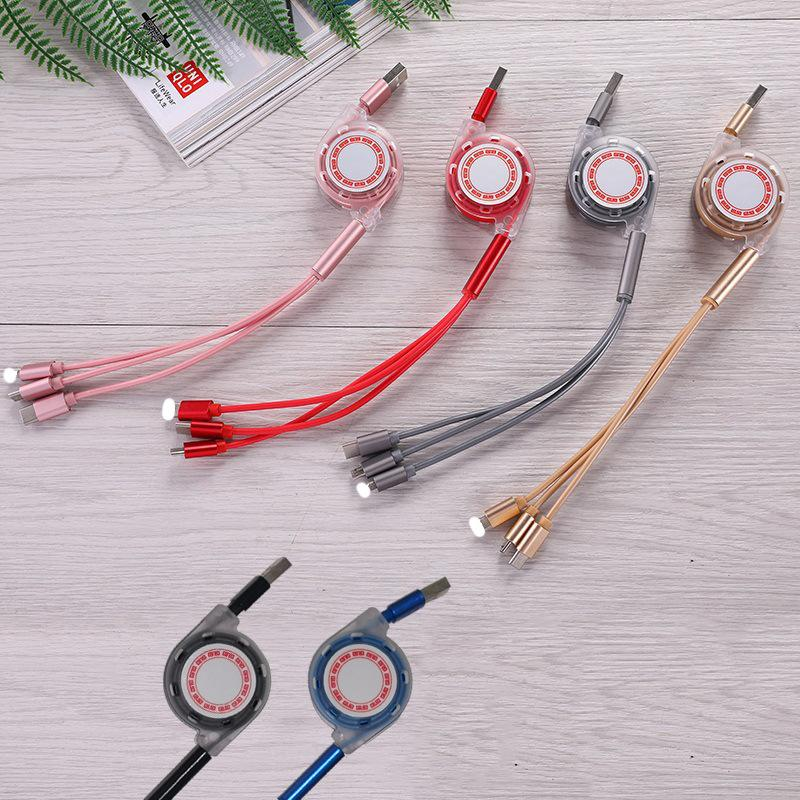 Corporate Gifts - One-to-three Mobile Phone Fast Charging Cable