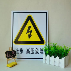 Customised Printable Sign Board ,  corporate gifts