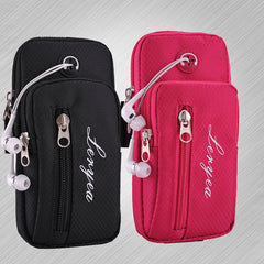 Customised Running Arm Bag for Men and Women ,  corporate gifts