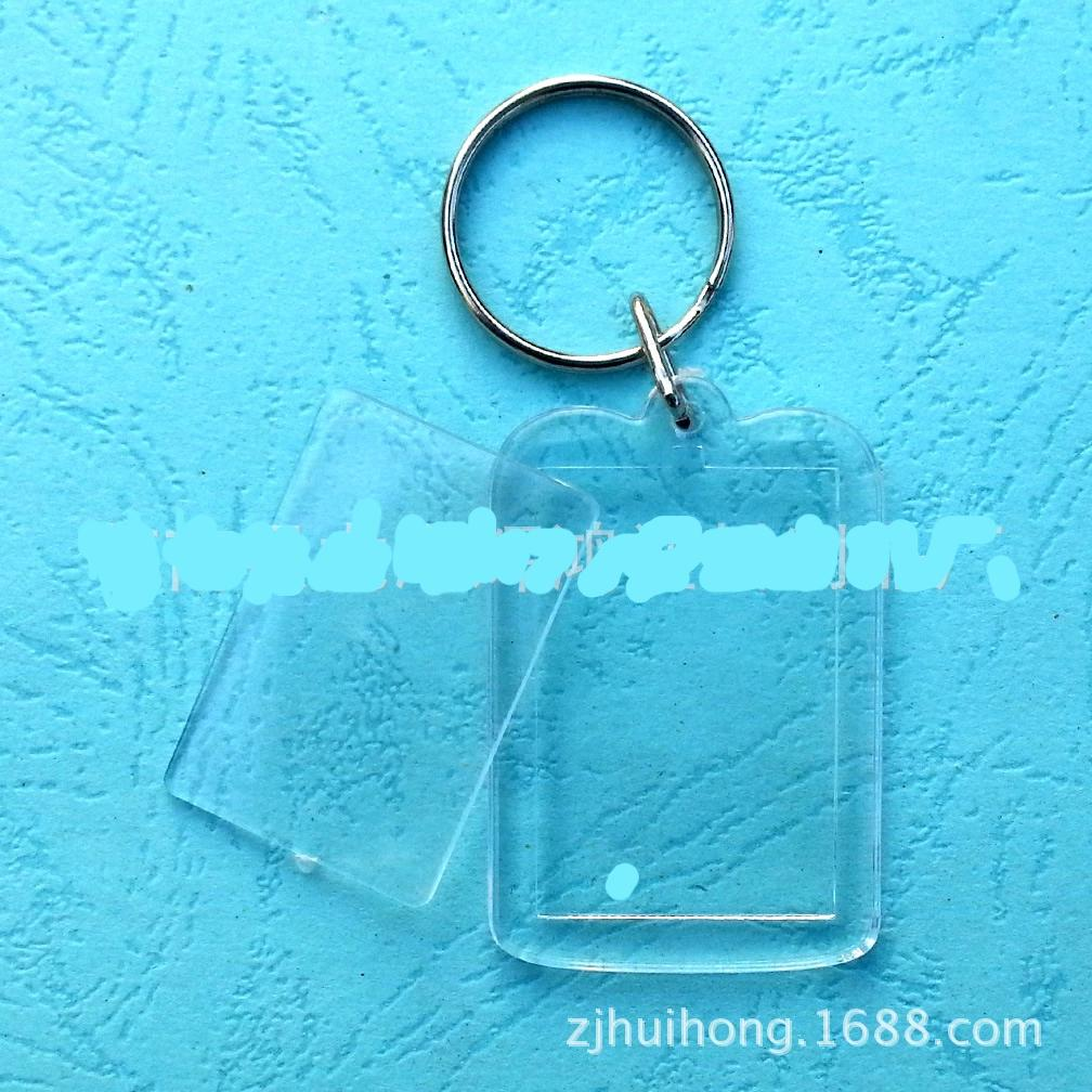 Customised Transparent blank photo frame key chain ,  corporate gifts