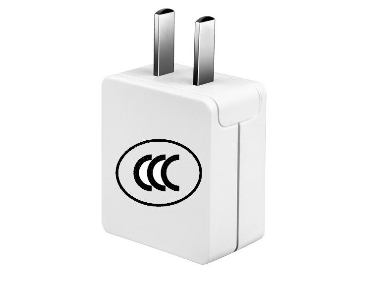 Corporate Gifts - USB Fast Charging Adapter