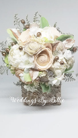 Keepsake Sola Flower Centerpiece Arrangement