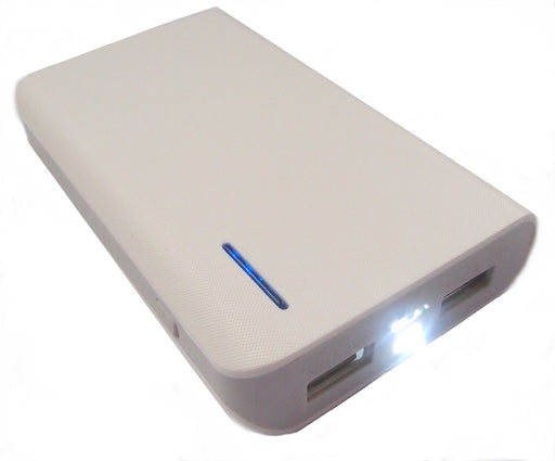 White 6000mAh Portable Intelligent USB Mobile PowerBank - PWR-DY-6000/WHT
