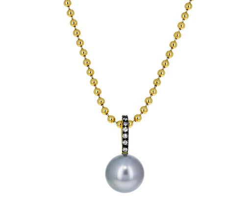 Gold and Diamond Prive Pearl Pendant ONLY - TWISTonline