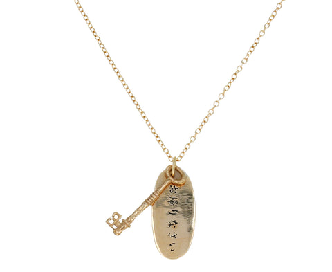 Okaerinasai Key Set Necklace - TWISTonline