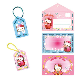 Embroidery Kit: Invite Cards: Hello Kitty: Asia: Set of 5