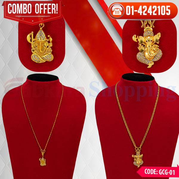 Double Ganesh Locket COMBO ☎ 01-4242105, 📞 9813782632