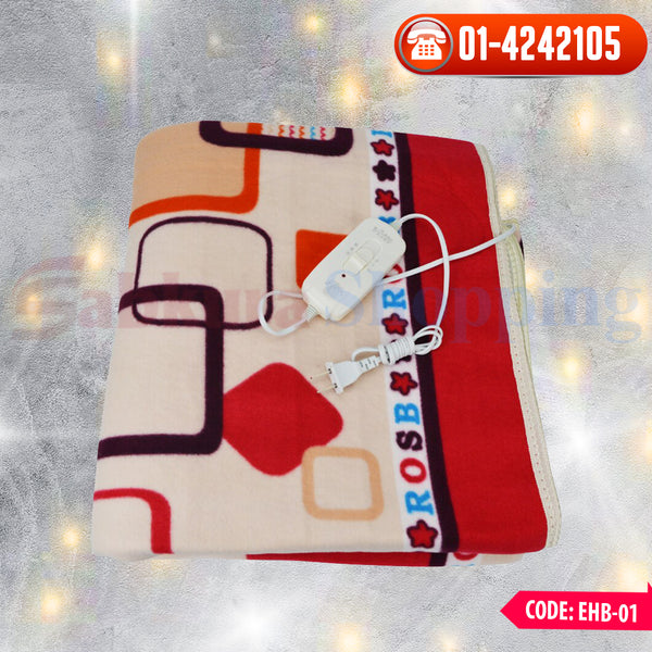 Electric Heater Blanket  ☎ 01-4242105