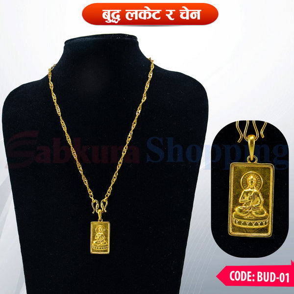 Buddha locket and chain ☎ 01-4242105