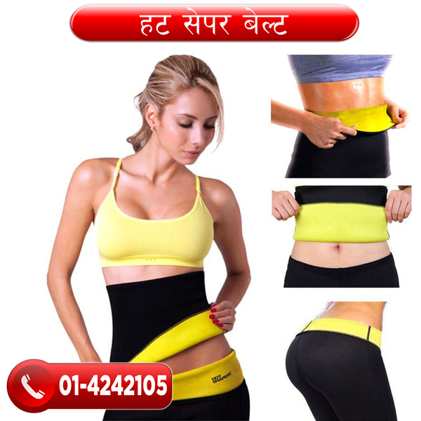 Hot  Shaper Belt. ☎ 01-4242105, 📞 9813782632