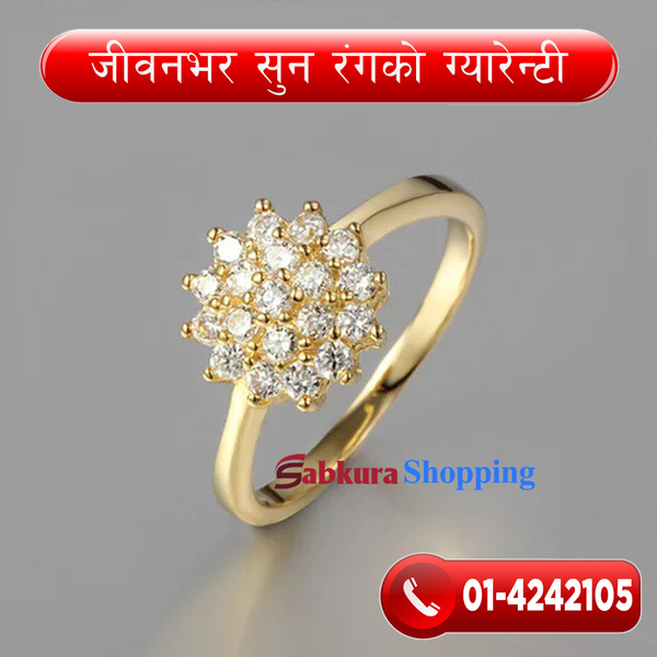 Price of  Original American Diamond Quality Ring In Nepal - SabKura Shopping.