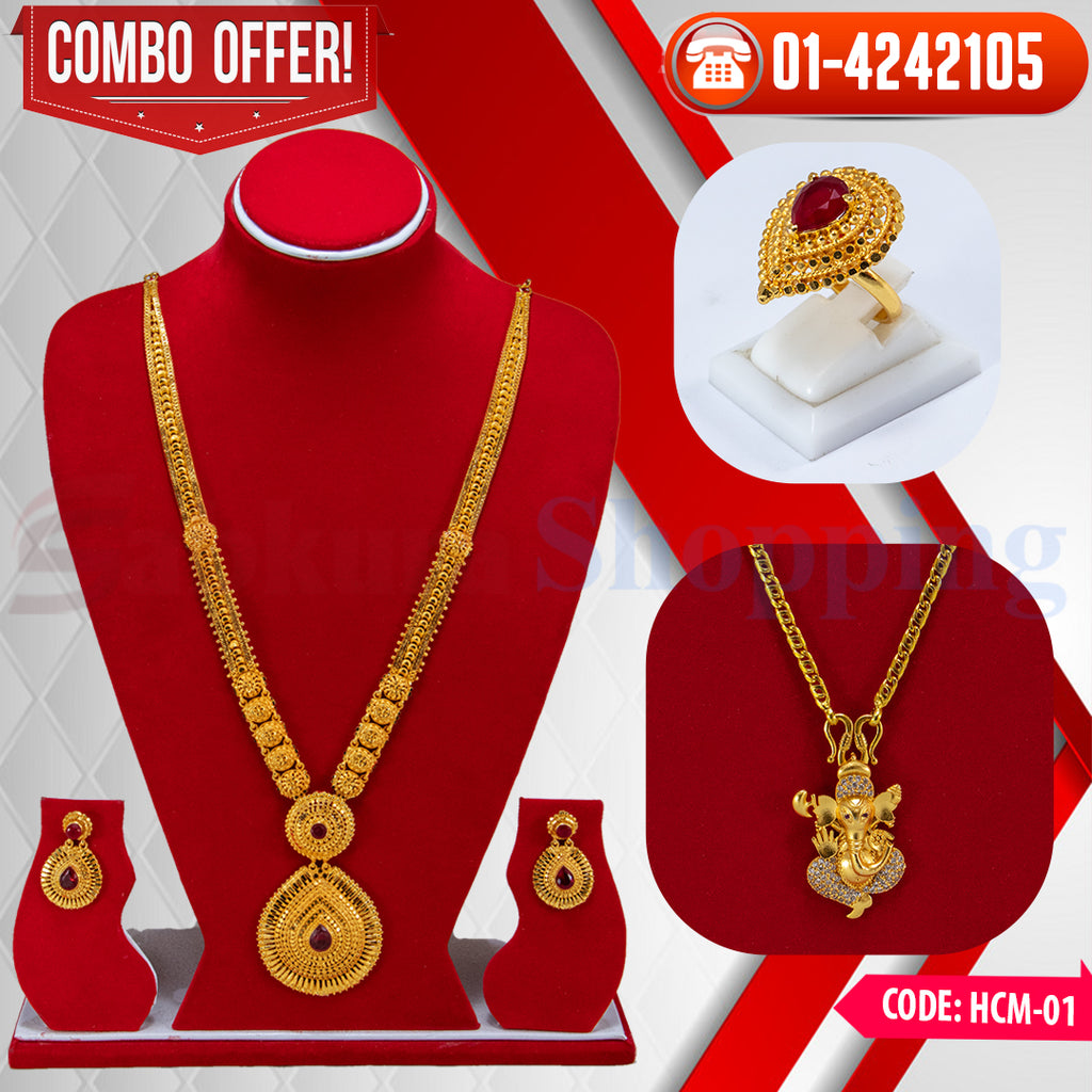 Rani Haar and Ganesh Locket COMBO ☎ 01-4242105, 📞 9813782632