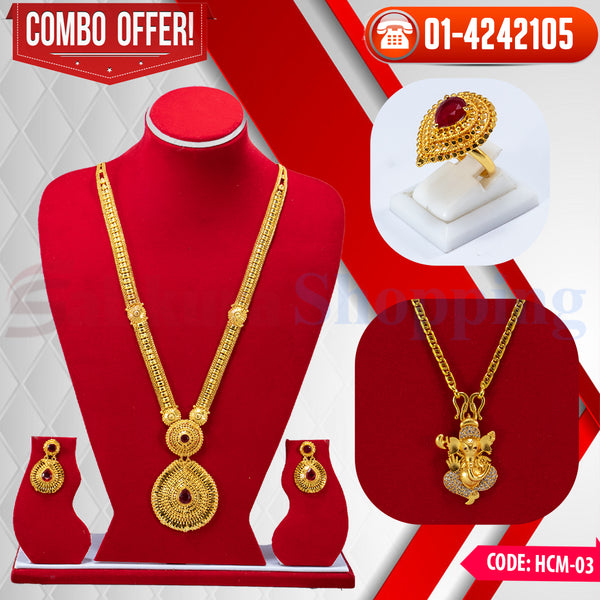 Rani Har and Ganesh Locket COMBO 3 ☎ : 01-4242105 📞 9813782632