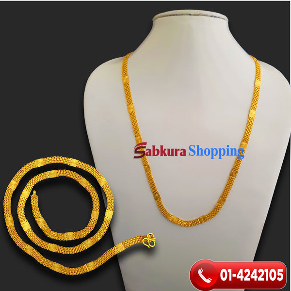 Chain For Men ☎ : 01-4242105 📞 9813782632