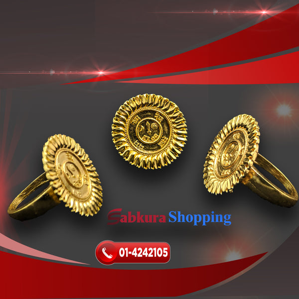 Coin Ring ☎ 01-4242105, 📞 9813782632