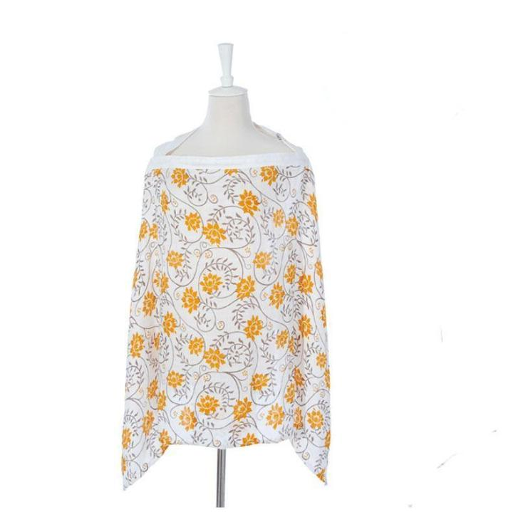 Autumn Cotton Muslin Nursing Cover