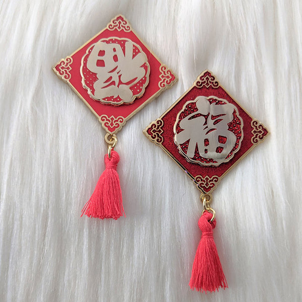 "Fortune ""福"" Spinner Pin with Tassel Attachment - Zodiac Pin Series"