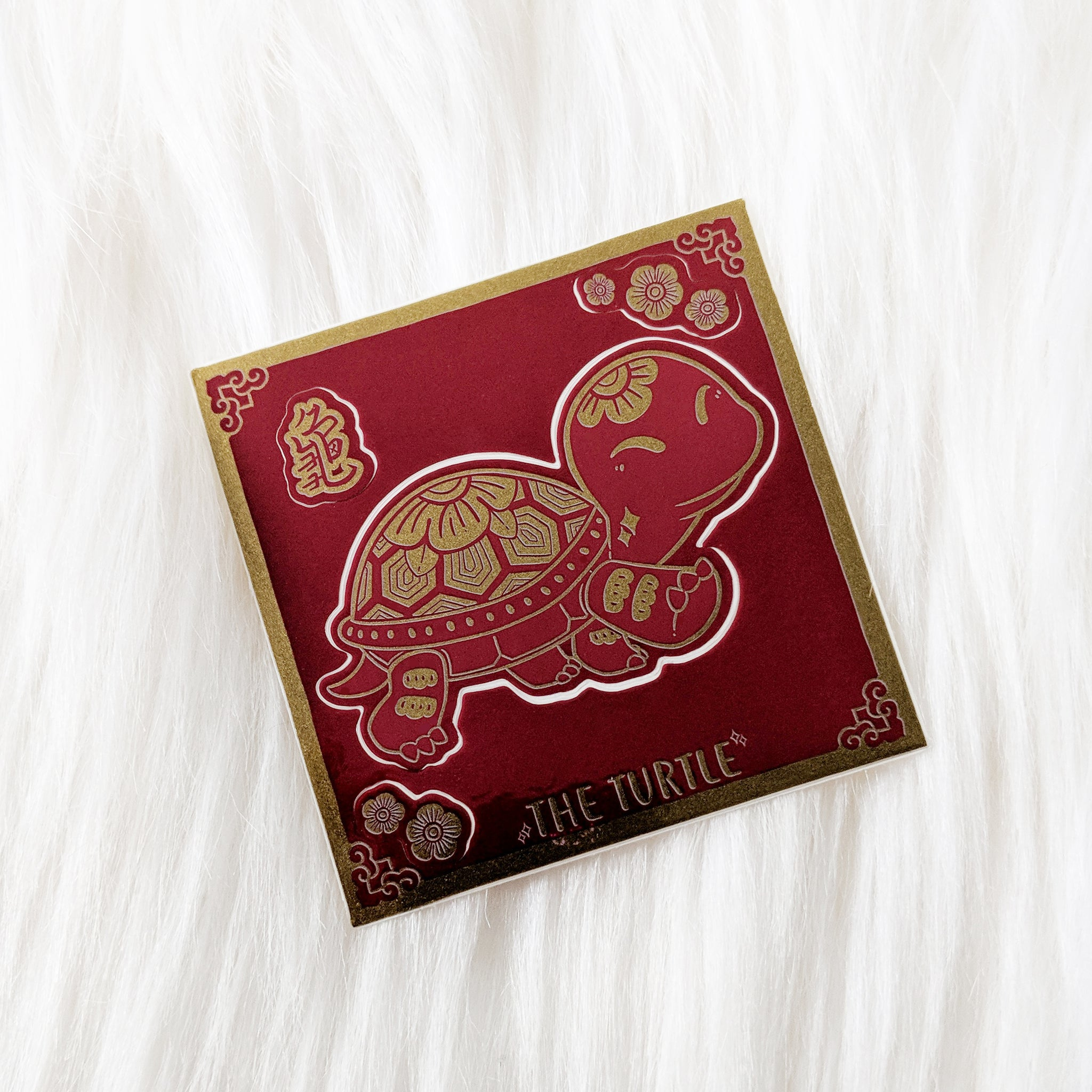 The Turtle - Mini-Kiss Cut Vinyl Sticker Sheet