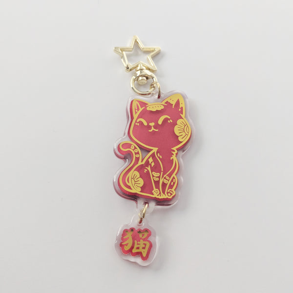 "Cat ""貓"" - The Zodiac Series - Acrylic Charm"