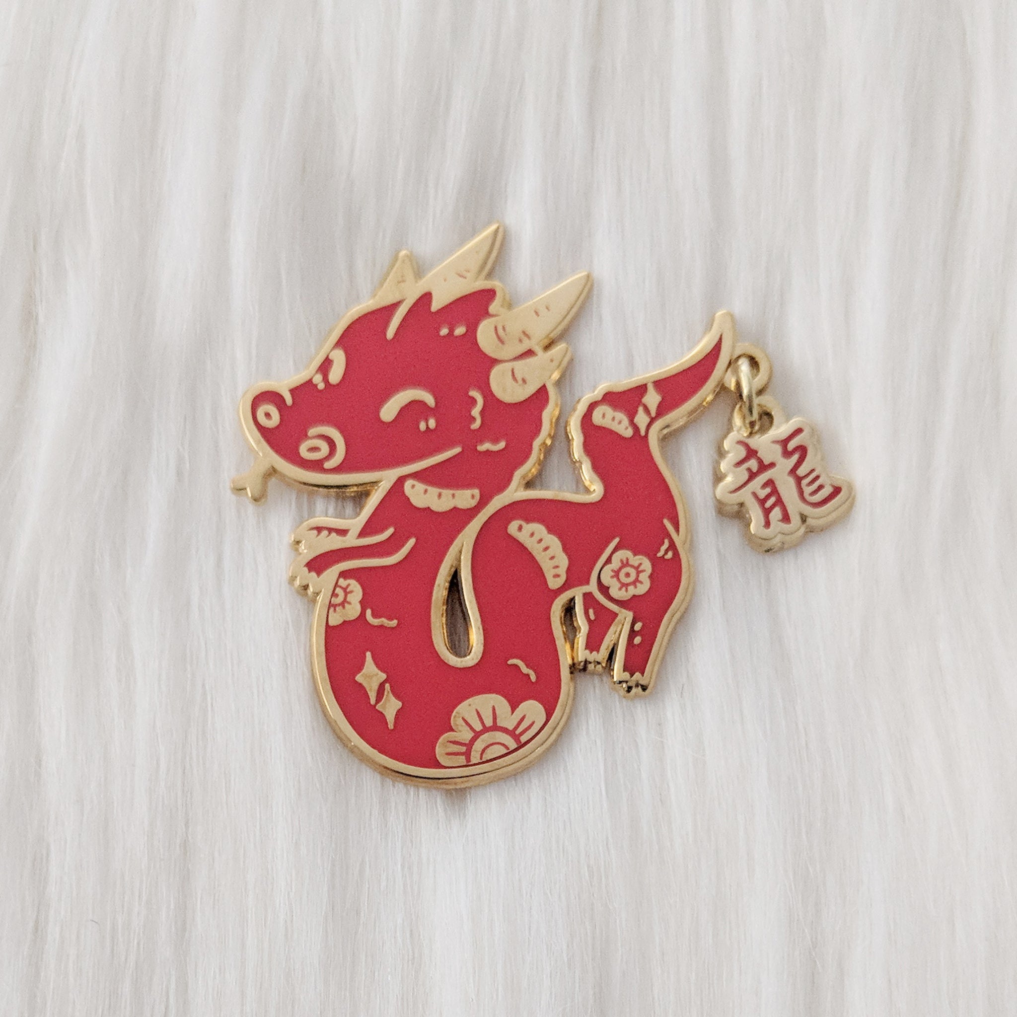 "Dragon ""龍"" - Zodiac Pin Series"
