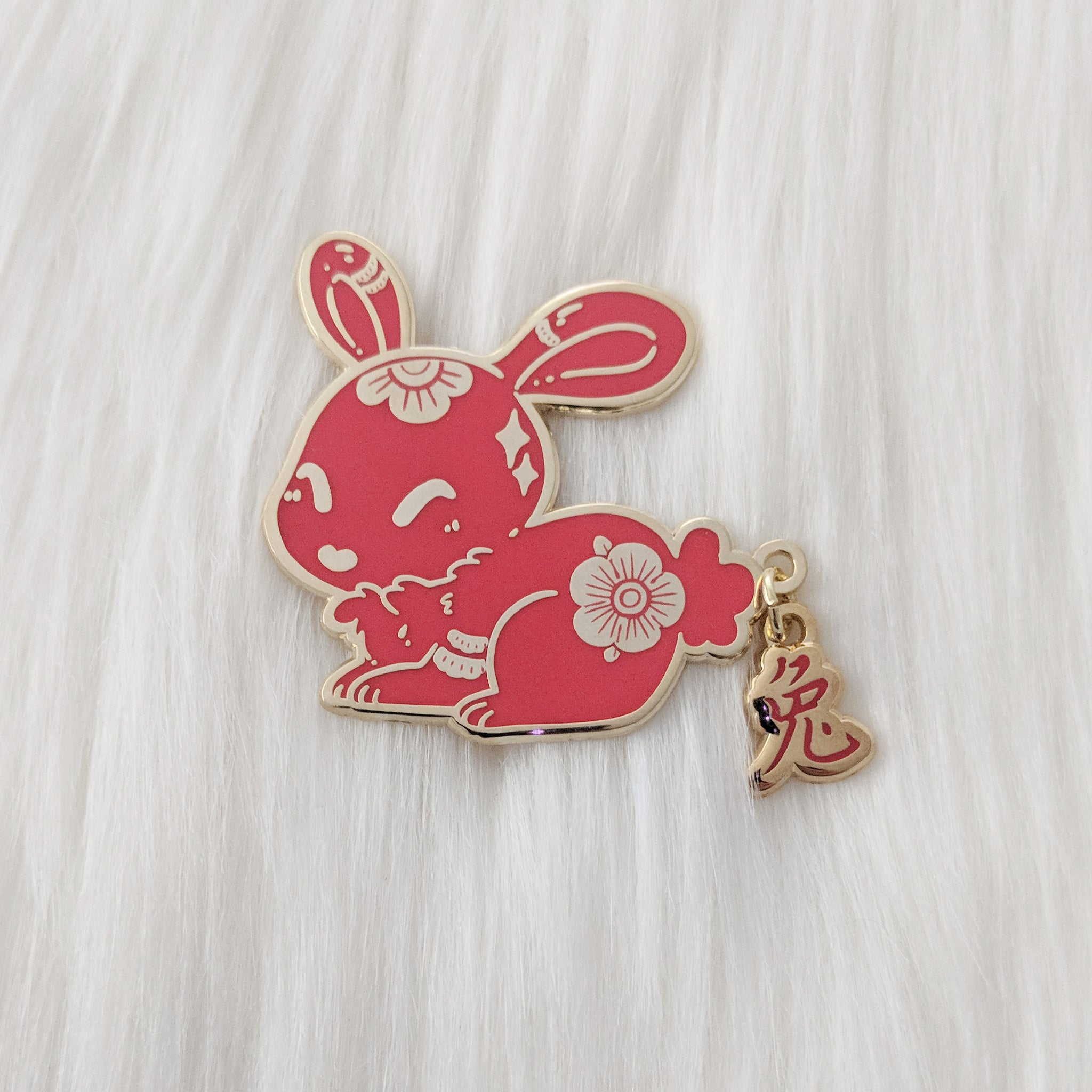 "Hare ""兔"" - Zodiac Pin Series"