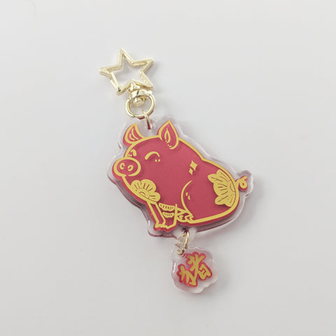 "Pig ""豬"" - The Zodiac Series - Acrylic Charm"