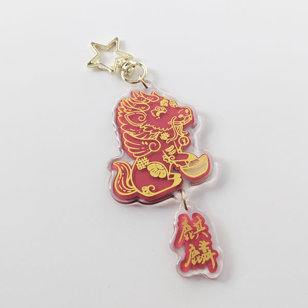 "Qilin ""麒麟"" - The Zodiac Series - Acrylic Charm"