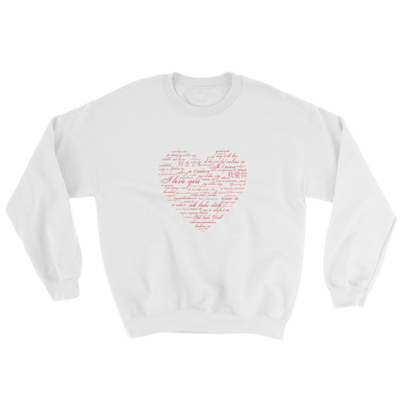 I love you - Sweatshirt